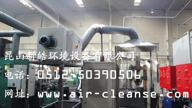 EP-30e 油雾清洁器
