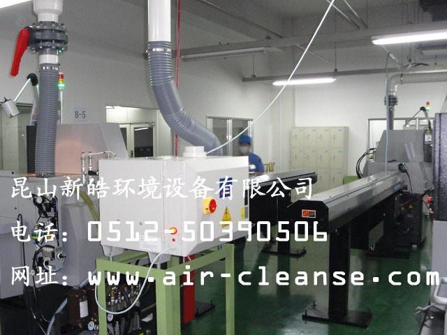 EP-15e 油雾清洁器
