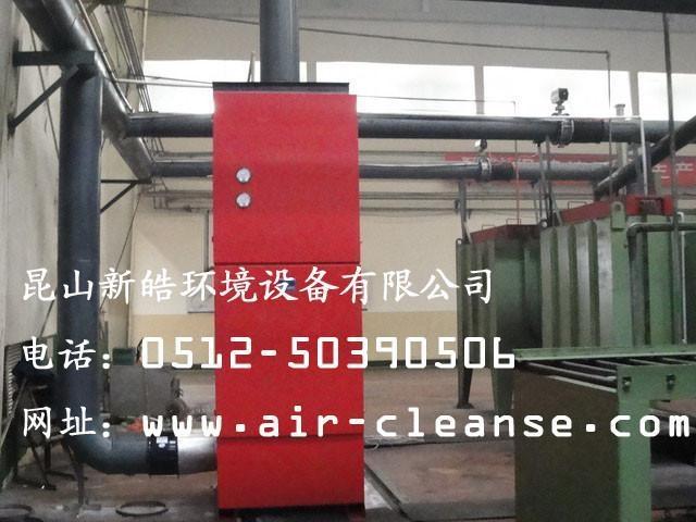 CRD-85A 油雾收集器