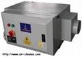 靜電式油霧收集器