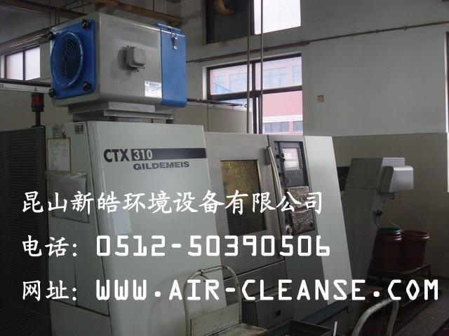 DMG CTX310 CRD