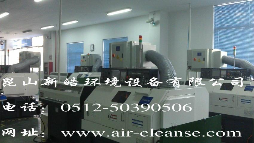 靜電式油霧回收機 1