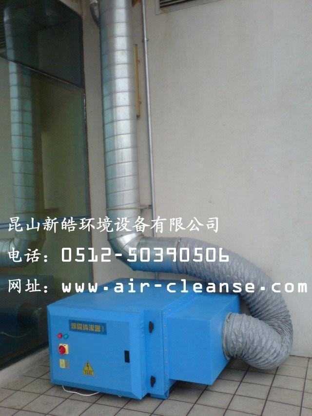 ESP 烟雾净化装置
