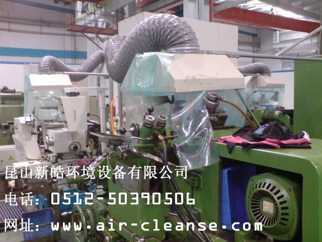 静电式油雾收集器 2