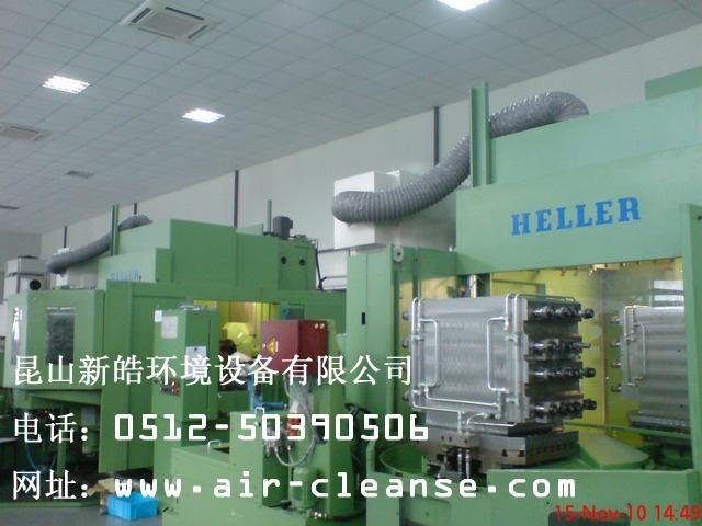 静电式油雾收集器 4