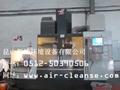 静电式油雾收集器 5