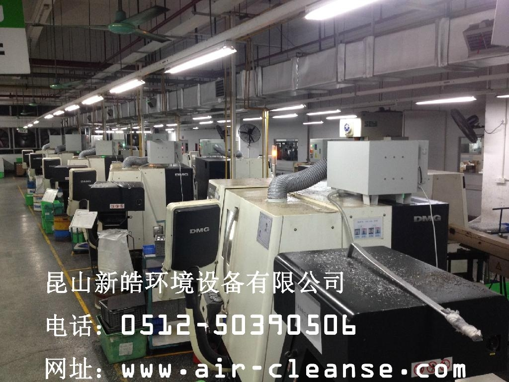 DMG CTX 310 ECO CNC