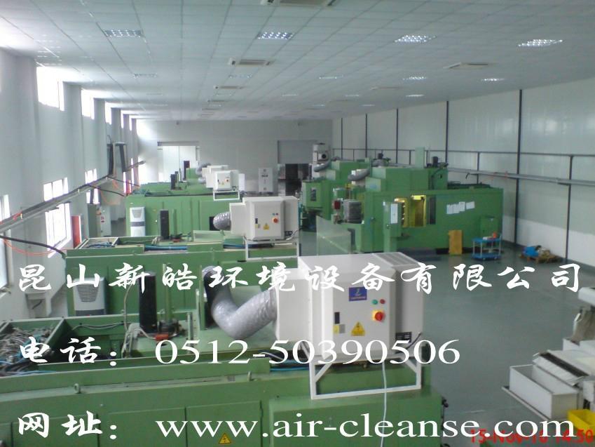 油霧清潔器(靜電式) 5