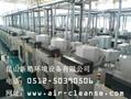 油雾回收机 2