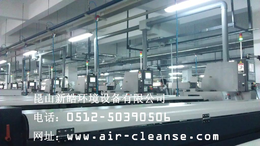 油霧清潔器(電子式)  4