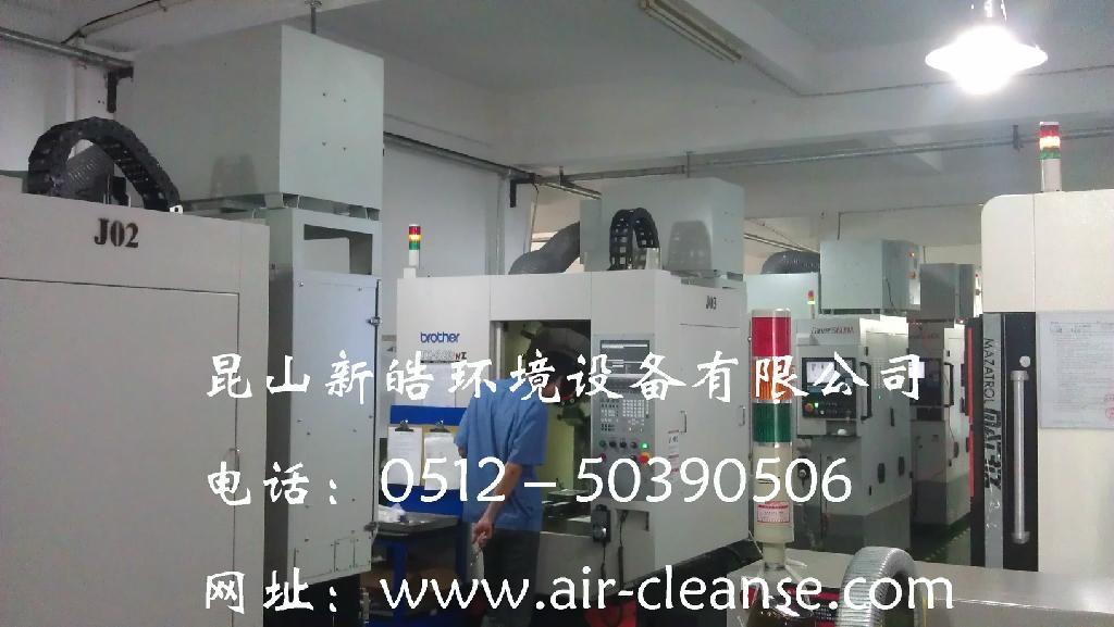 油霧清潔器(電子式)  5