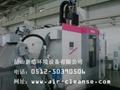 德国斯塔玛 油雾收集器 1