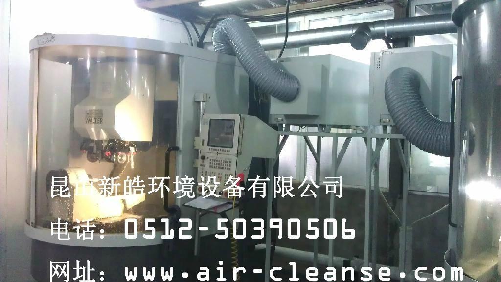 瓦尔特 油雾收集器 2