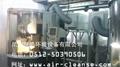 瓦尔特 油雾收集器