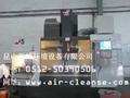 哈斯 油霧收集器 2