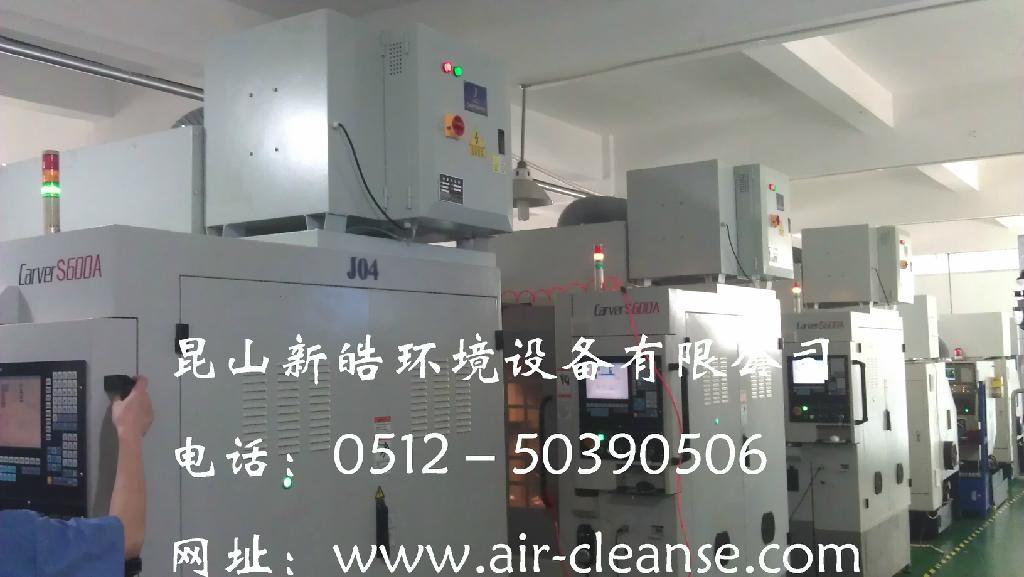 北京精雕 油霧收集器 1