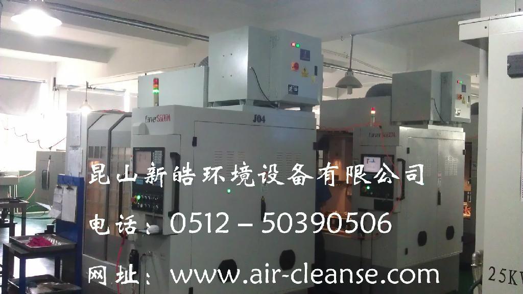 北京精雕 油雾收集器 2