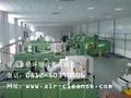 德國HELLER油霧收集器 3
