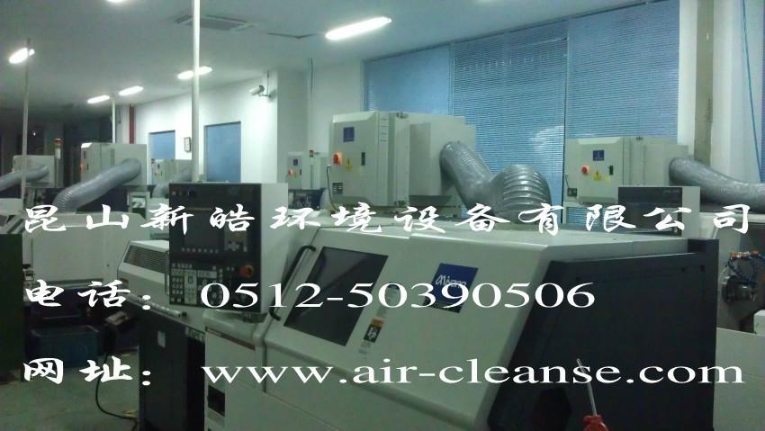 油霧清潔器(靜電式) 1
