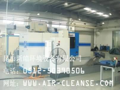 油霧清潔器(靜電式) 2