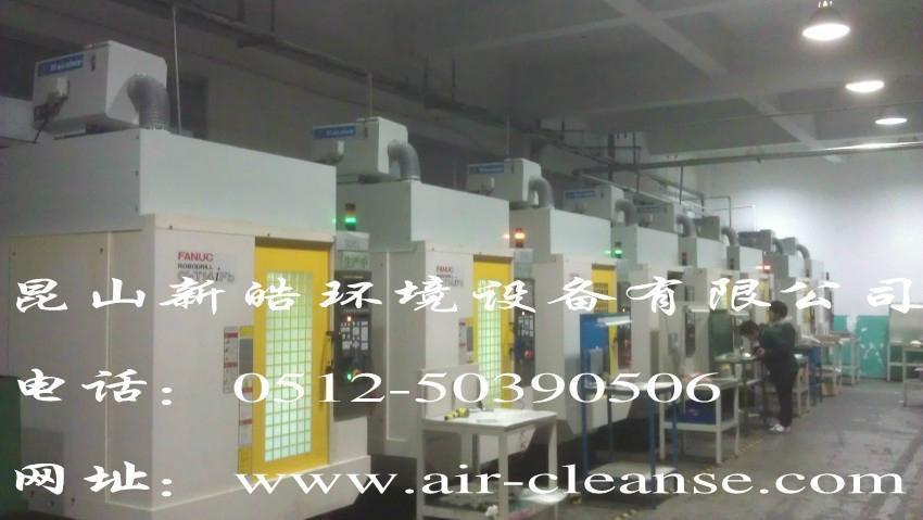 油雾过滤器(机械式) 1