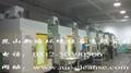 油霧過濾器(機械式) 1