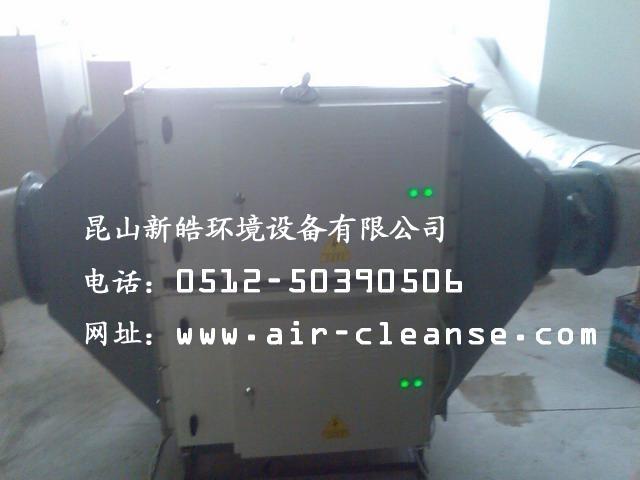ESP 烟雾清洁器