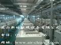 机床油雾过滤器 1