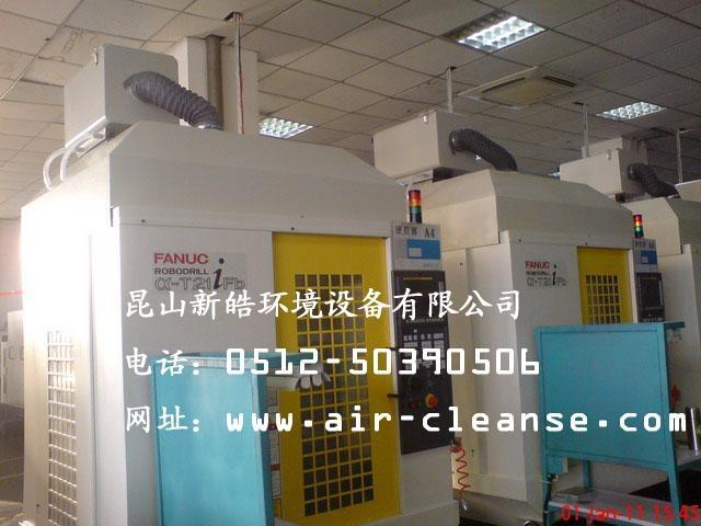 油霧過濾器(機械式) 2
