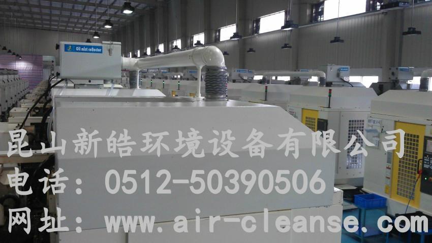 油霧過濾器(機械式) 3