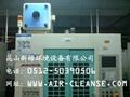 机床油雾过滤器 2