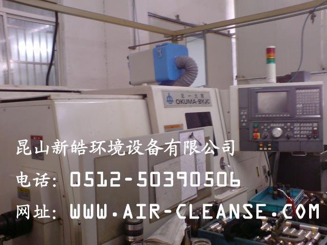 机床油雾过滤器 4