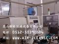 機床油霧過濾器 4