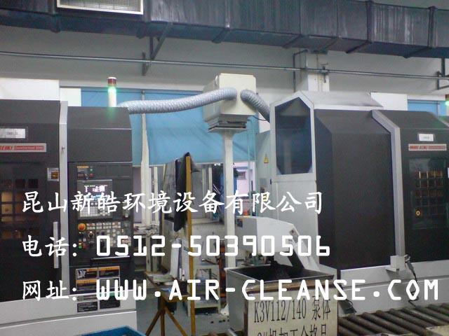 油雾处理器 2