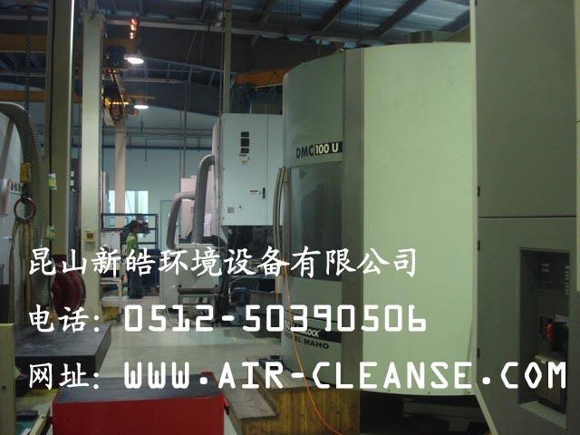 德馬吉 DMG CTX310  CRD 油霧過濾器