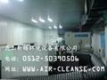 机床油雾收集器 5