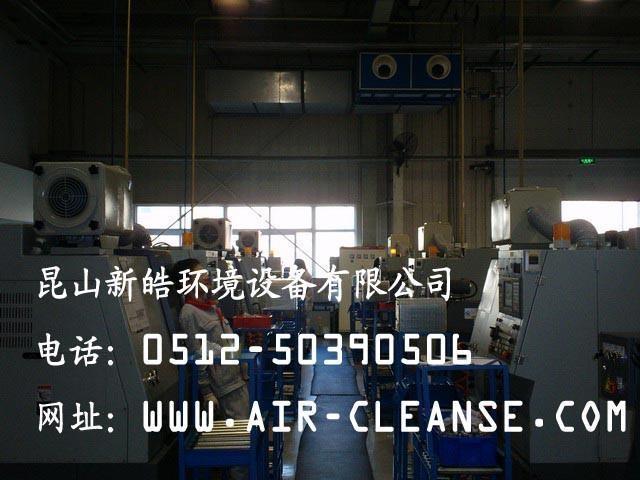 現代起亞機床 STK-100M  CRD 油霧回收機