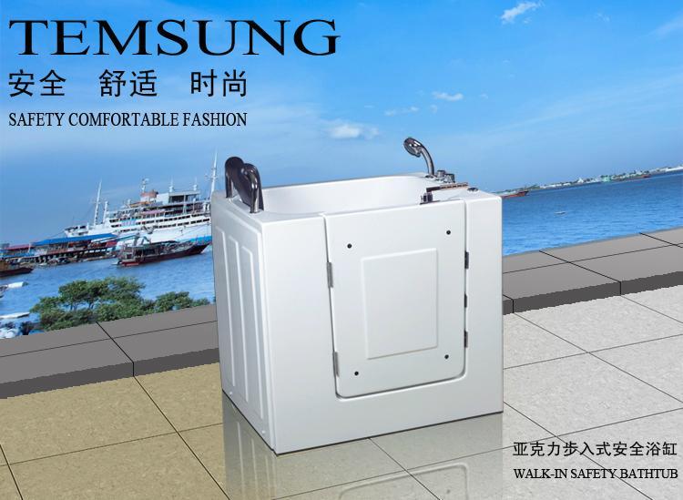 Walk In Bathtub Handicapped Bathtub T 102 China Manufacturer