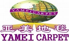 中国河南淅川亚美地毯厂