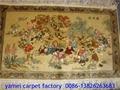 Handmade Art silk tapestry
