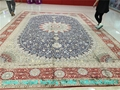 Persian Silk carpet 12x18ft