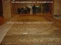 亚美承接生产大型手工地毯14x