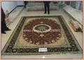 亞美地毯廠在廣州南大路2號批發