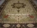 Special offer Oriental pattern rug, Iran