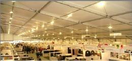 移动蓬房供应 展会蓬房 美国大型帐蓬 商务帐篷 3