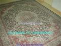 廣州商品交易會 天然蠶絲地毯1
