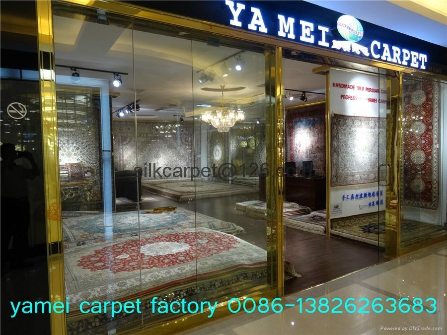 收藏 艺术挂毯 手工真丝地毯 波斯地毯 伊朗图案 1