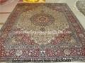 手工真絲波斯地毯 藝朮地毯 8