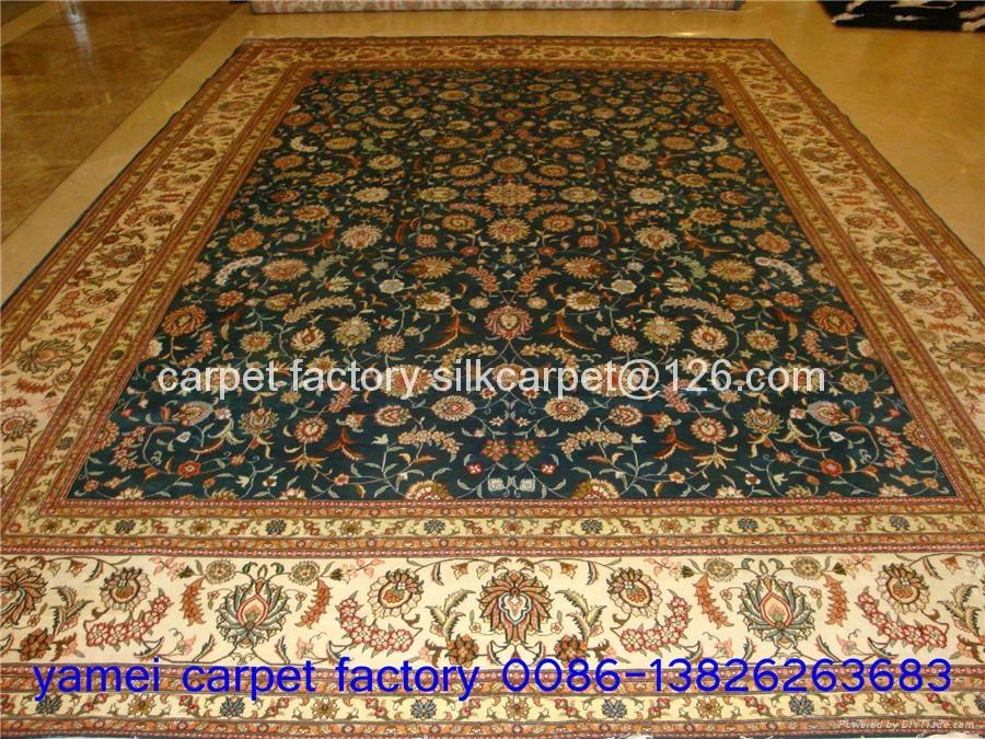收藏 艺术挂毯 手工真丝地毯 波斯地毯 伊朗图案 2