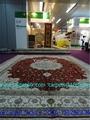 A symbol of a great man, a carpet /